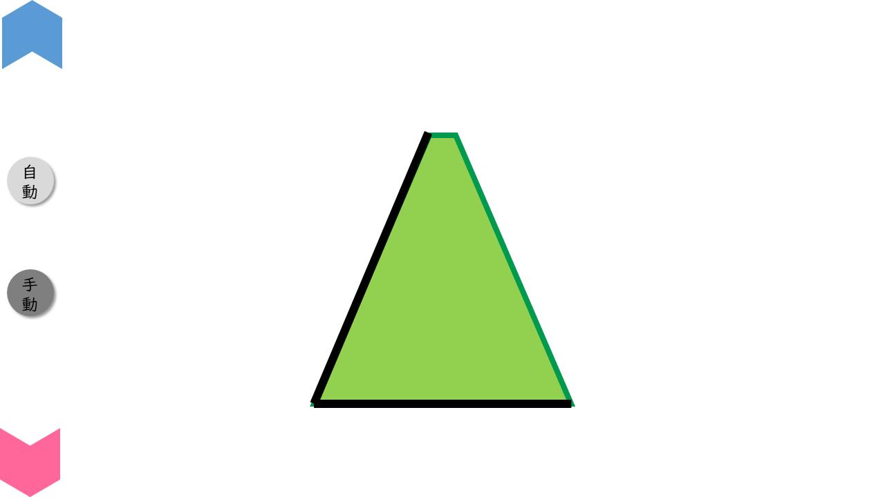 [数学]三角?四角?(辺)