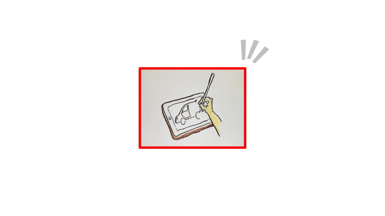 A040[TUP]PressToChangePicColorAndTurnOff