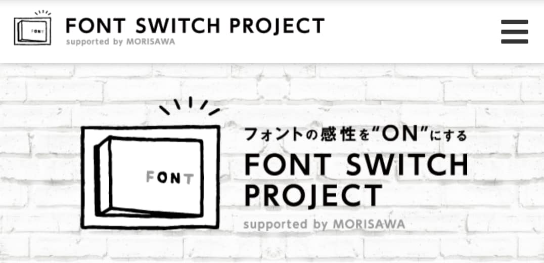 fontswitchproject