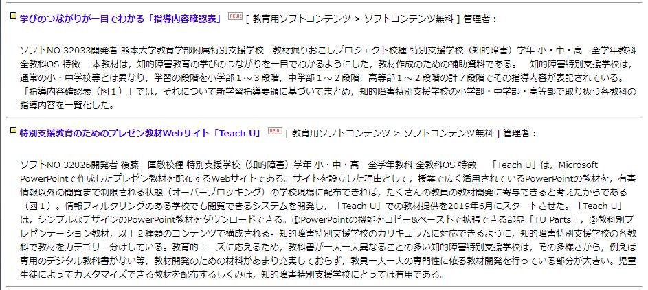 gakujouken01