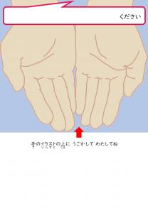 I005[IMG]GiveMe(Vertical) (1)