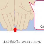 I006[IMG]GiveMe(Horizontal) (01)