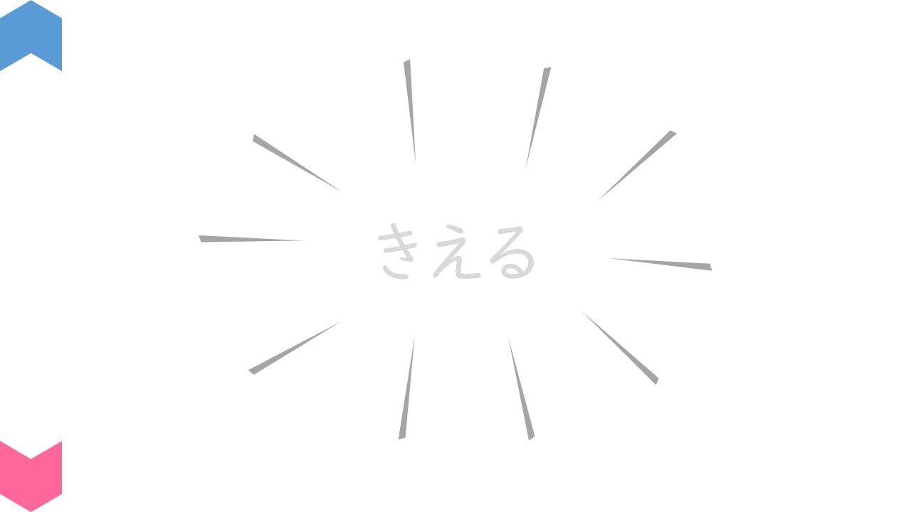 02027[ja]MovingWords2
