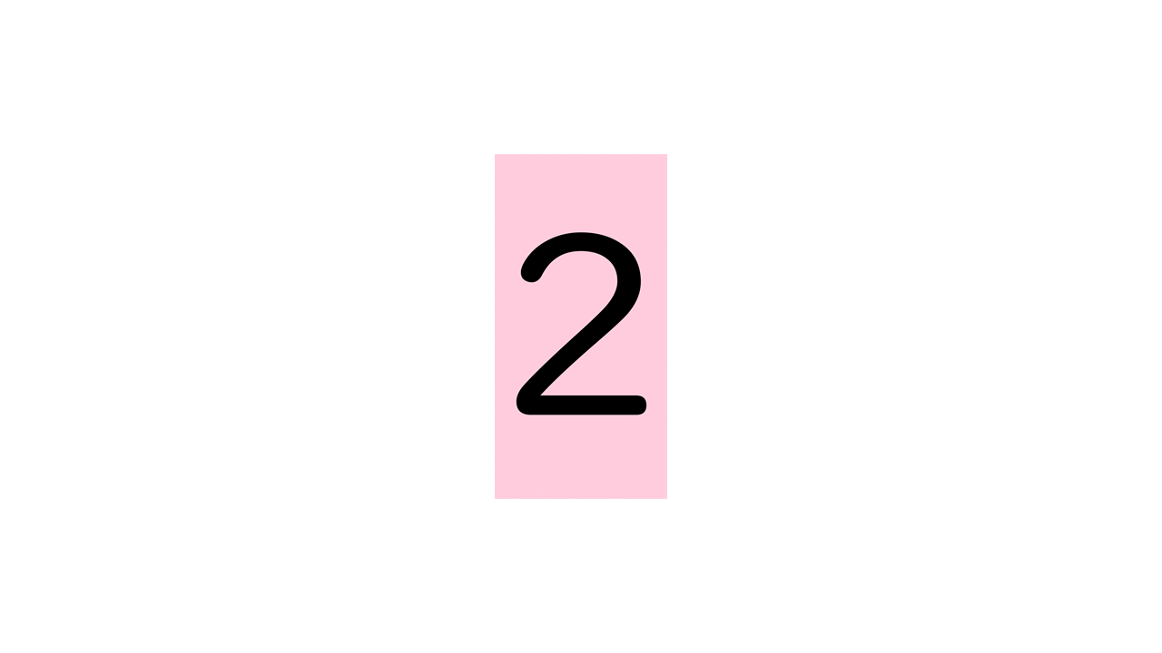 A077[TUP]NumberImgChangePress(Halfwidth)
