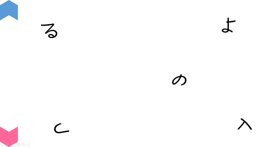 02032[ja]MovingWords7