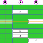 02036[ja]Hira1Concentration(mark)
