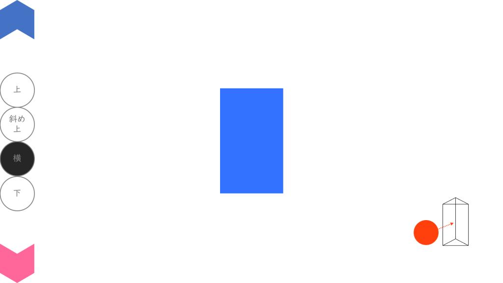 04073[ma]TriangularPrism