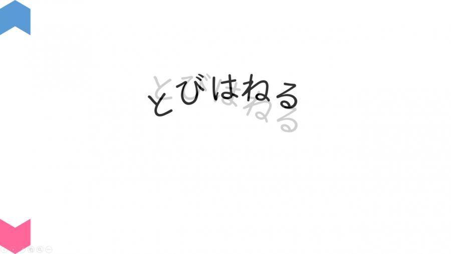 02026[国語]うごくことば