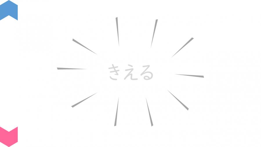 02027[国語]うごくことば その2