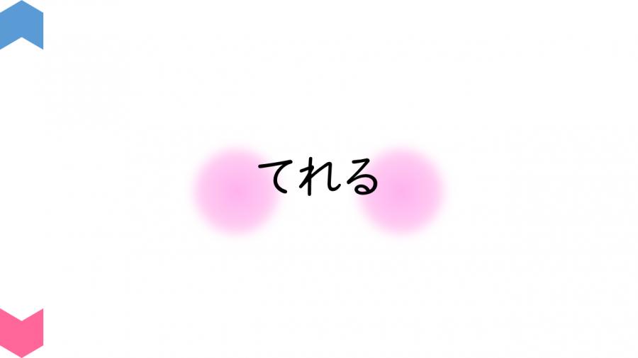 02028[国語]うごくことば その3