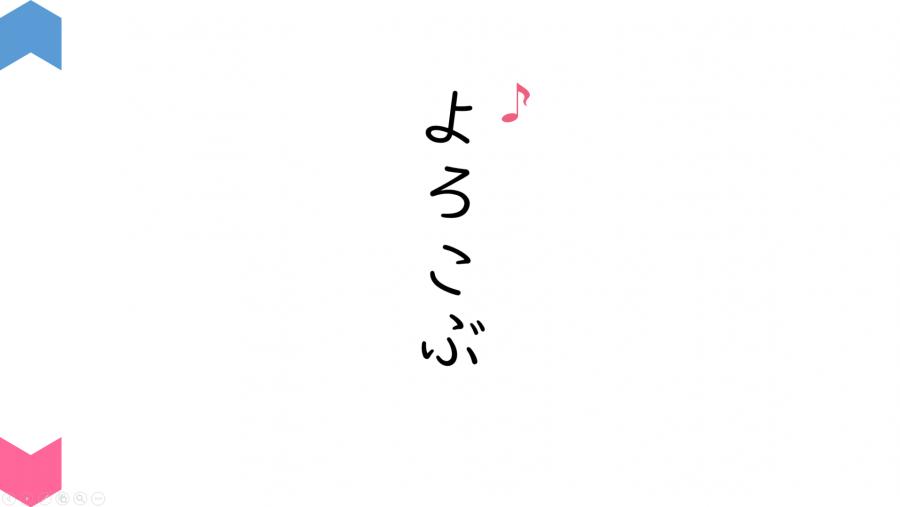 02029[国語]うごくことば その4
