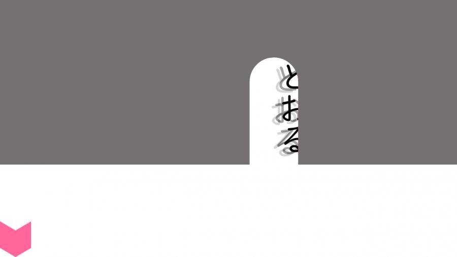 02031[国語]うごくことば その6