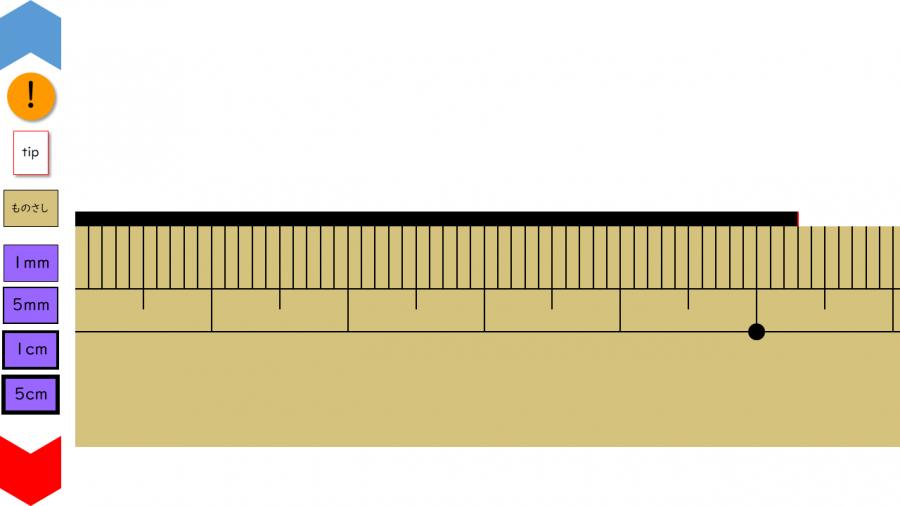 04025[数学]分解ものさし
