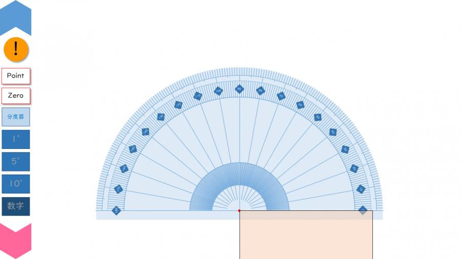 04030[数学]分解分度器(回転)