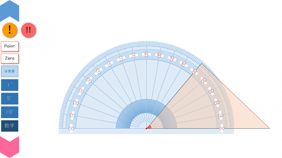 04035[数学]分解分度器(回転)+