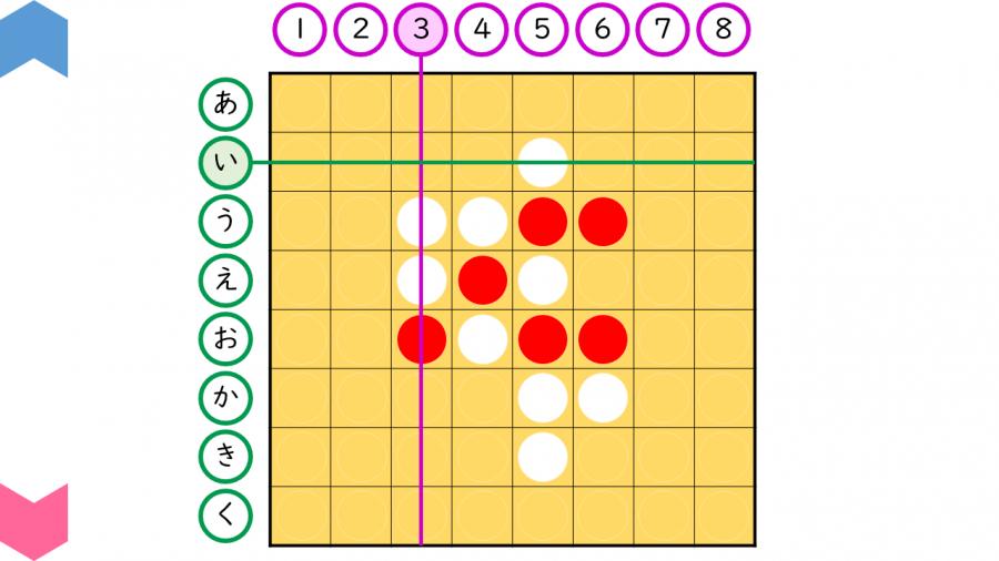 04037[算数]あそんでみよう!源平碁