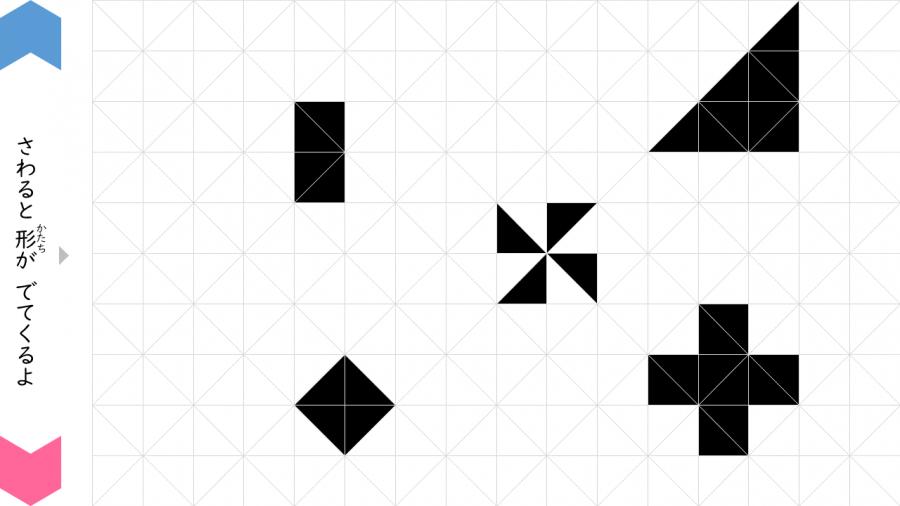 04050[数学]直角三角形で形作り(枠あり)