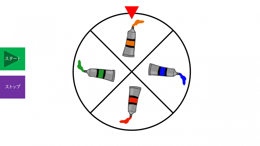 A013[TUP]真ん中が回るルーレット