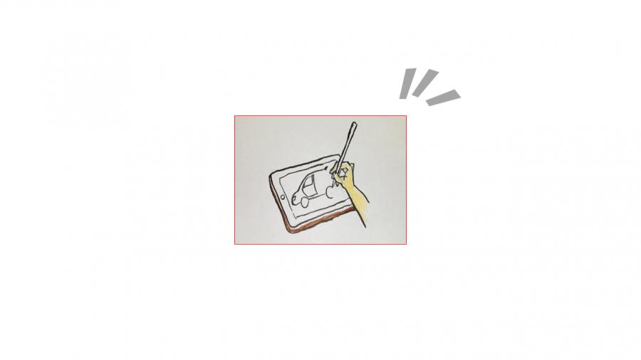 A039[TUP]押すと枠がついて消える画像