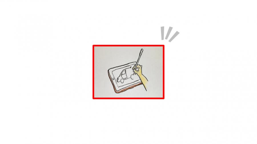 A040[TUP]押すと枠色が変わって消える画像