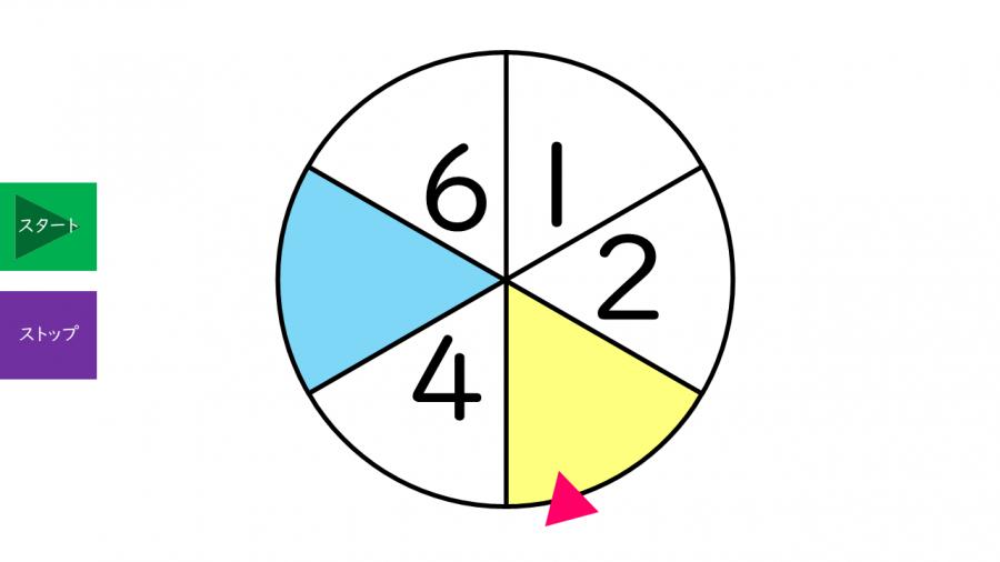 A047[TUP]矢印が回るルーレット(6分割:文字隠し)