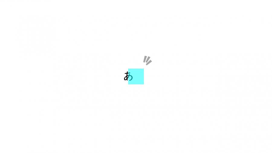 A055[TUP]押すと透過をON/OFFできる四角