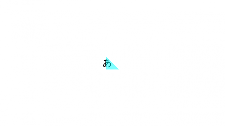 A071[TUP]押すと透過をON/OFFできる直角三角形