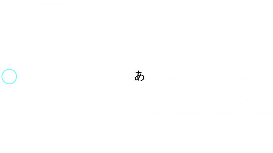 A074[TUP]色をON/OFFできる文字