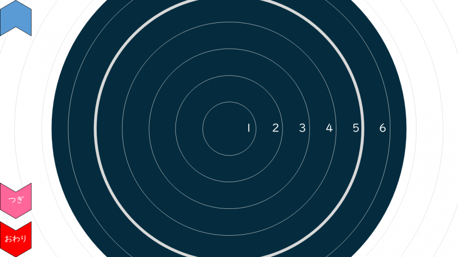 A079[TUP]上から見た砂時計タイマー(10/20/30秒)目盛り付