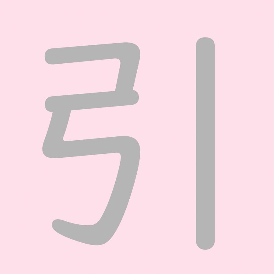 C020[CARD]漢字(小2・グレー)