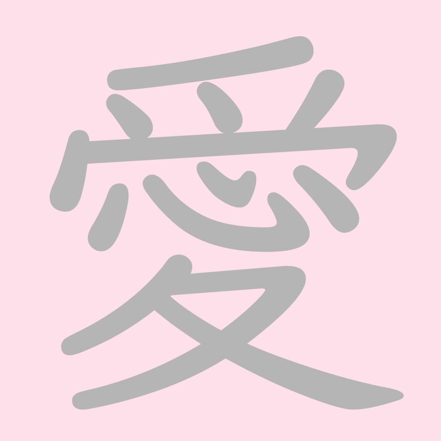 C024[CARD]漢字(小4・グレー)