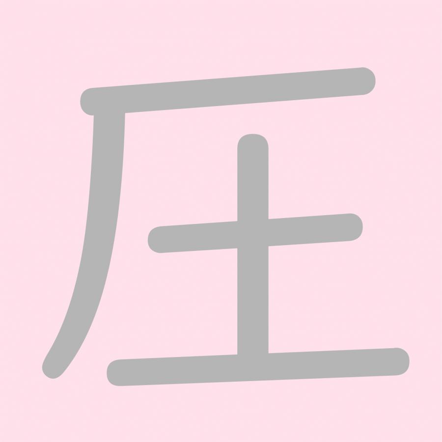 C026[CARD]漢字(小5・グレー)