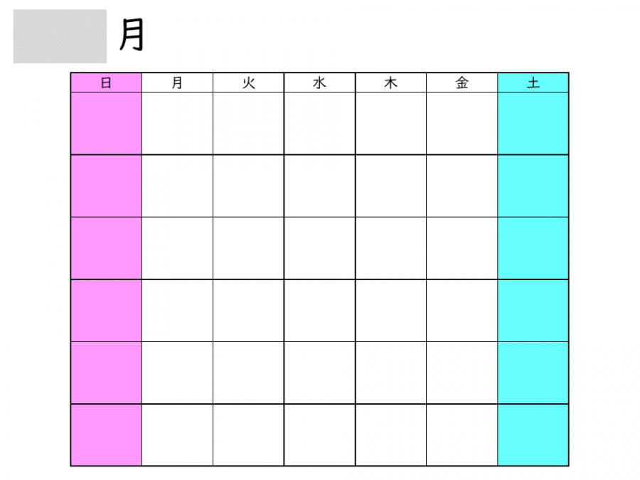C029[CARD]カレンダー