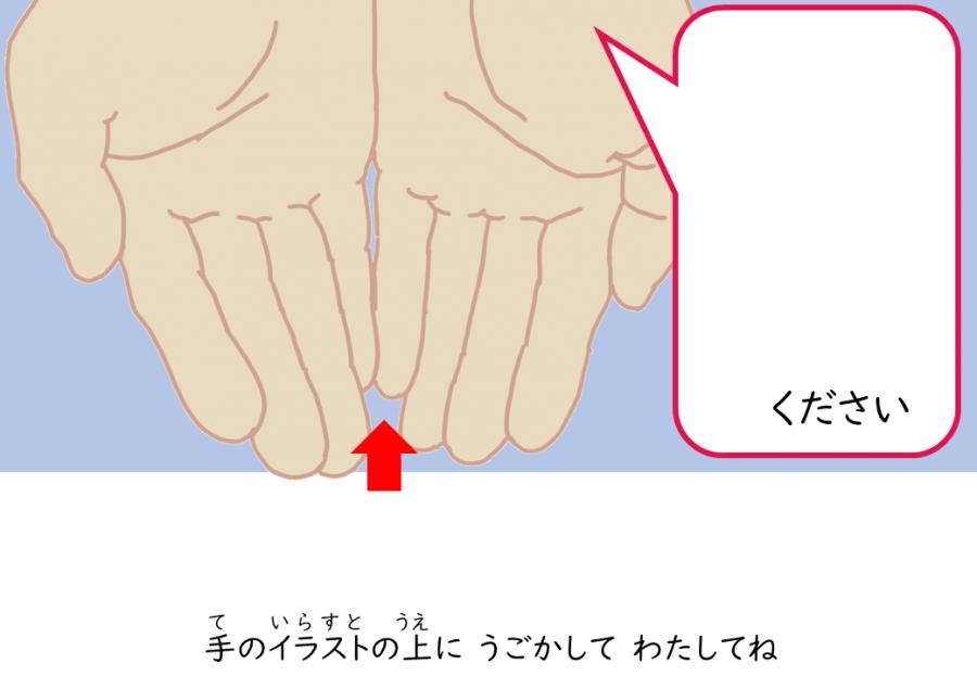 I006[IMG]ください(横長)